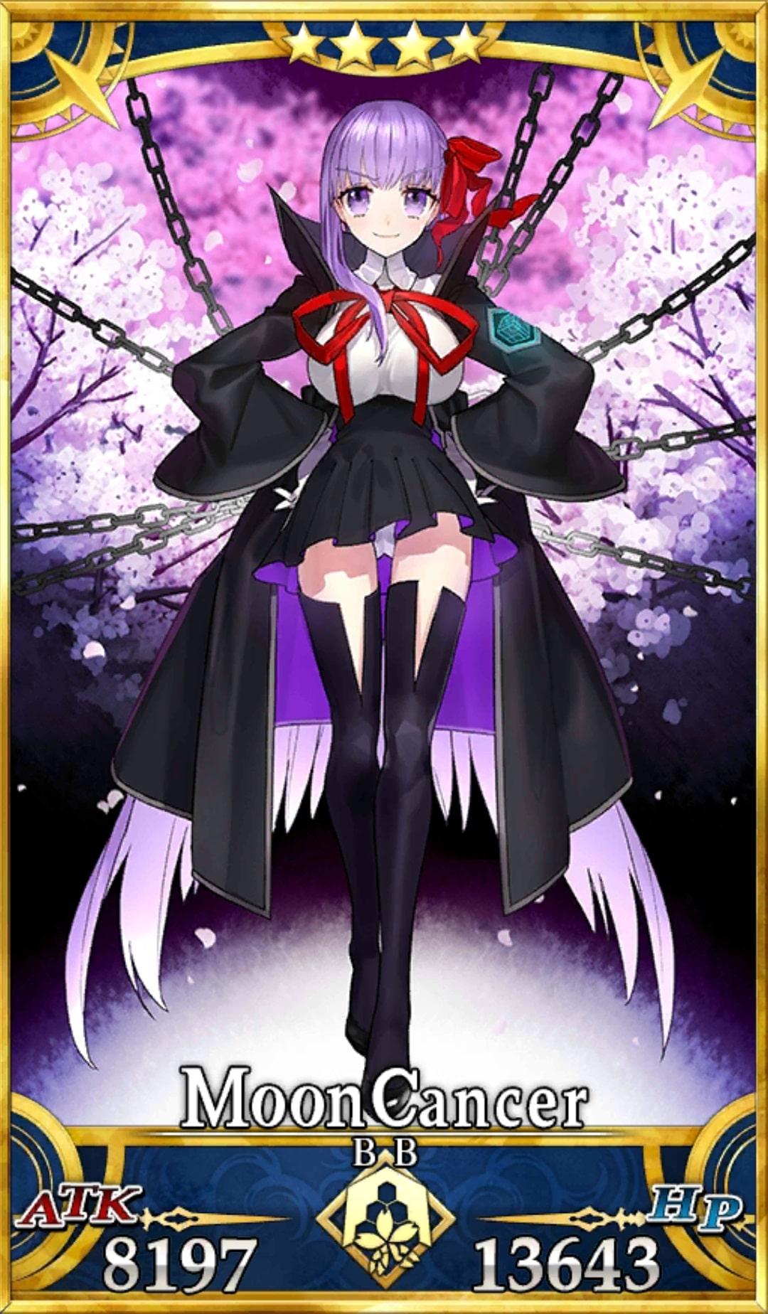 【疑問】桜好きだとカーマ.BB.BB.メルト.リップ.パールどれに聖杯入れんの??